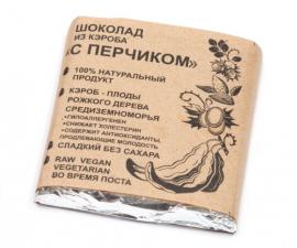 Шоколад из кэроба с перчиком 50 г