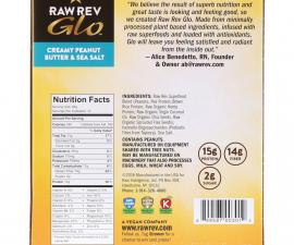 Батончик арахисовый с морской солью Raw Rev 46 г