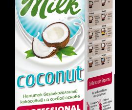 Напиток кокосовый Green Milk Professional 1 л