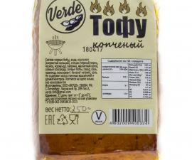 Тофу копченый Verde 250 г