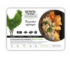 Филе готовое растительное со вкусом курицы GREENWISE 200 г