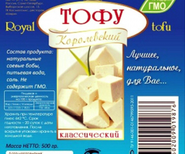 Тофу классический Royal Tofu 500 г